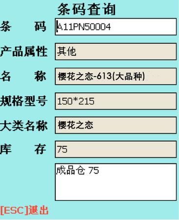 数据采集器应用-01