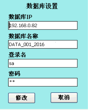 数据采集条码应用02